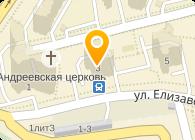 ИПФ Рута-Консалтинг, ЧП (Eurotax Украина)