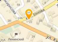 Автовыкуп в Донецке, ЧП