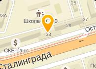 ТОРГОС, ООО