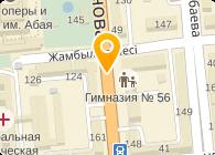 Астана Групп, ТОО