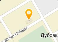 'САМОЦВЕТЫ ООО; УНИВЕРСАМ ТПК ОАО ГЕРМЕС-К № 44'