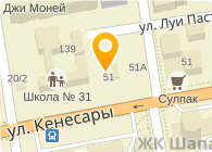 Городское газоснабжение ГорГаз, ТОО