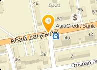 Almaty Express (Алматы Экспресс), ТОО