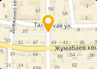 Condator Network (Кондатор Нетуорк), ТОО