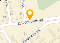 Жарык Алем Курылыс, ТОО