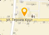 Турбокомпрессор, ООО
