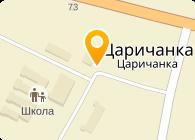 """ИП Автомастерская""""Автокондитерская"""""""