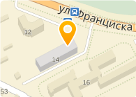 Промаир, ООО