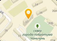 Санэнерджи, ООО