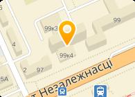 Белорусский государственный университет, ГП