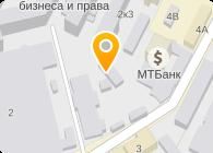 КБТЭМ-ОМО, НП РУП