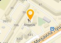 Частное предприятие «Премиум Свет» - интернет магазин интерьерного освещения