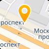 Южэлектропроект, ООО