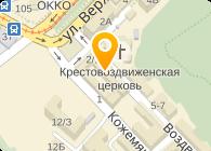 Управление Государственной пенитенциарной службы Украины в г.Киеве и Киевской области