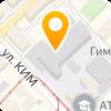 Волгоградский полиграфический комбинат «Офсет»