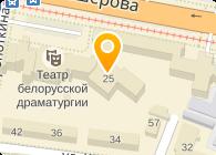 ЗАО «Импром», Минск