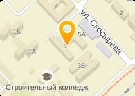 РИКША, ООО