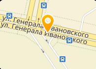 Другая ИП Корнилов М. В.