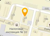 ООО ЭКСТРЕМУМ