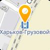 ООО Тракмоторс
