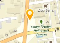 ЕвроСтройМонолит, ЧП