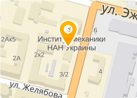 Укрмлын, ЧАО