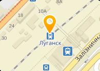 ЧП Луганск