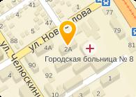 Луганскшахтстрой, ООО