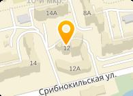 Арокси, ООО