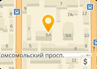 Архидея, ПФ, ООО