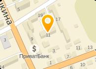 Иванчук, ЧП