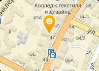 Строй-стиль-Украина,ЧП