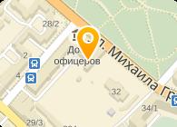 Аркада-Инвест, ООО