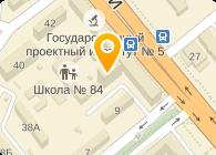 Химнефтемашпроект, ОАО