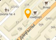 АРКОМ-СЕРВИС ТОО