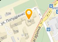 Навигационно-геодезический центр, ООО