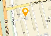 Будинвест-2, ЗАО