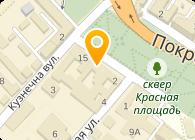 ФОП Марченко Н.В.