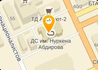 КазГорРемСтрой, ТОО