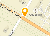 Astana Maket, ИП