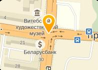 ИП торговля строительными материалами г. Витебск