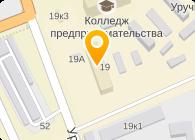 Субъект предпринимательской деятельности ИП Волчков Д. В