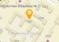 """ТОО """"Vektor-AV"""""""