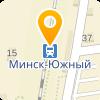 """ООО""""ИМБРЭЙС"""""""