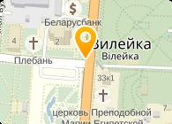 Частное предприятие ЧПУП «Вилремонтстрой»