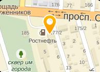 ТОО ДОН-ПУЛЬС