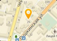 Частное предприятие СЦ «Старгарден»