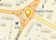 Субъект предпринимательской деятельности ФЛП Белоцерковский