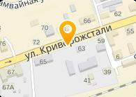 Кровельно-фасадный центр, ООО