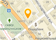 Промэнергобуд, ООО